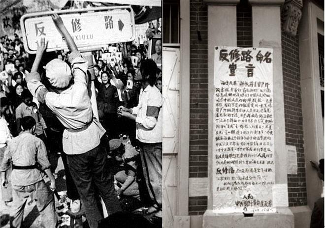 """北京苏联大使馆门前的道路,被命名为""""反修路"""""""