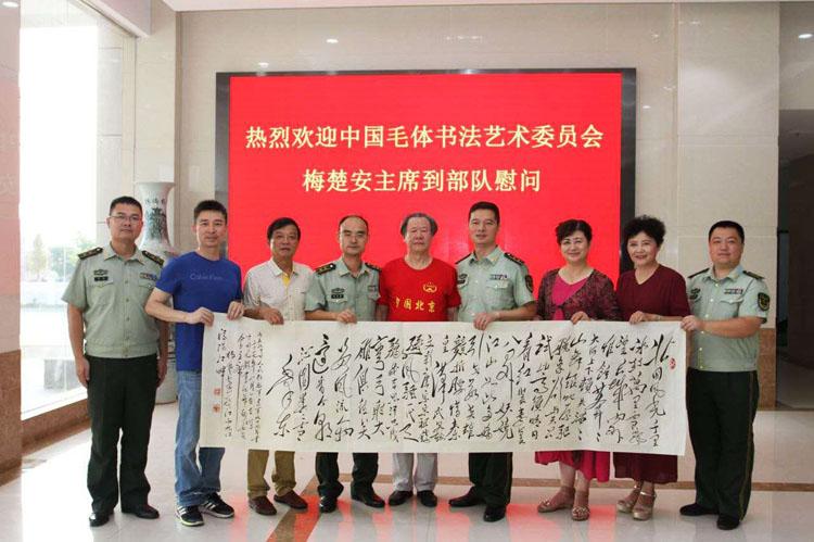 2017年八一建军节,梅楚安在九江慰问部队官兵.jpg