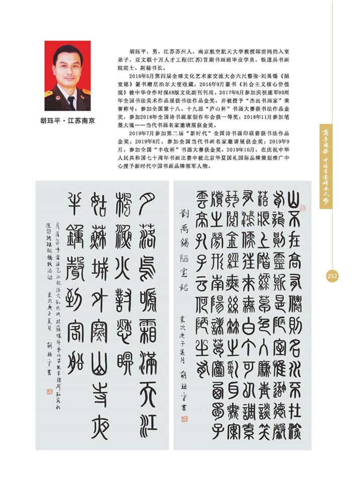 兰亭雅集(cdrx4)-03bak_页面_80.jpg