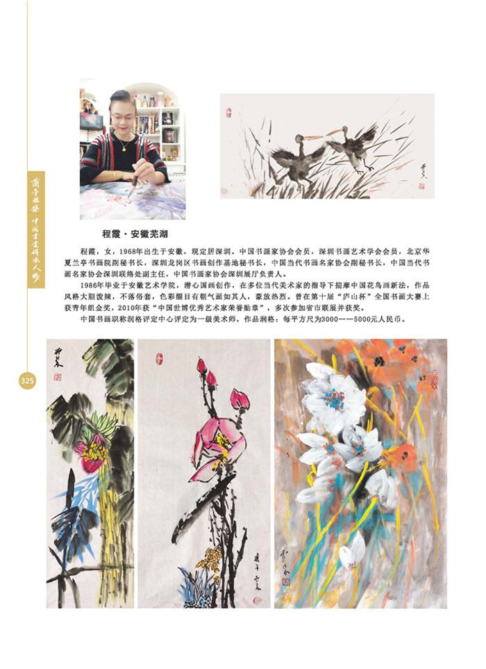 兰亭雅集(cdrx4)-04bak_页面_59.jpg