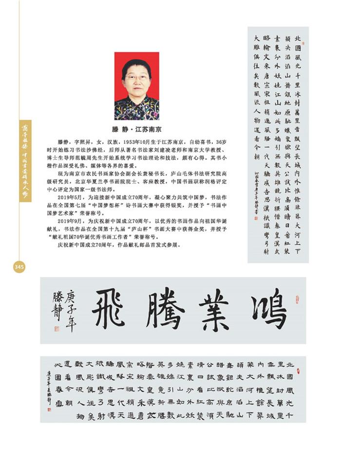 兰亭雅集(cdrx4)-04bak_页面_79.jpg