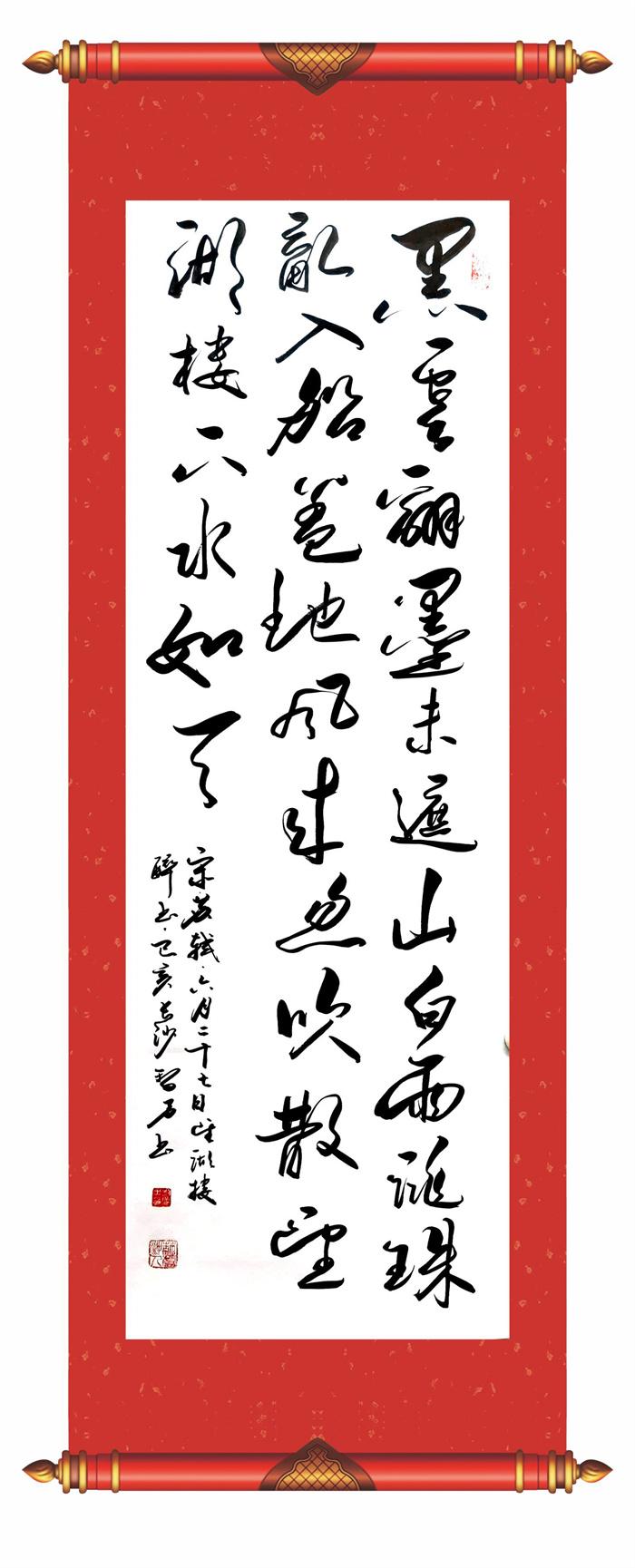 黎勇10.jpg