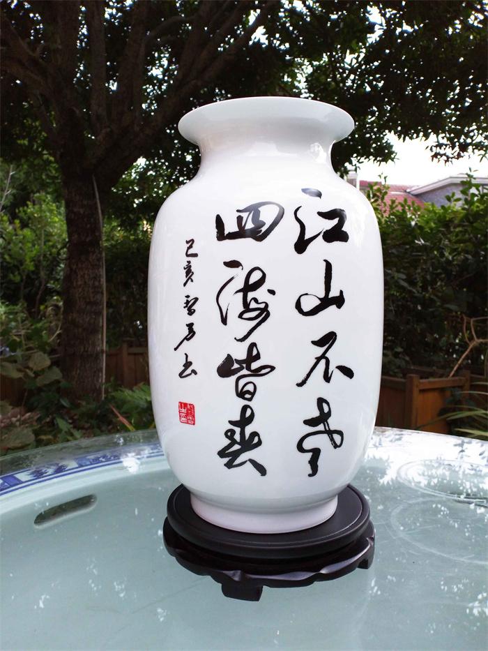 16瓷艺.江山不老,四海皆春.jpg