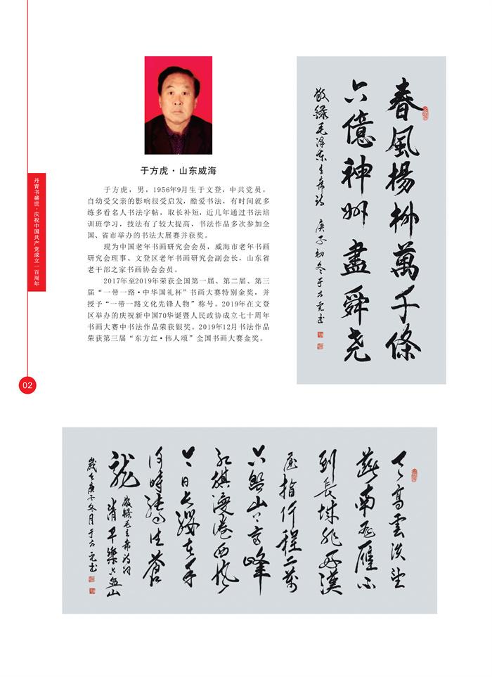 丹青_页面_015.jpg