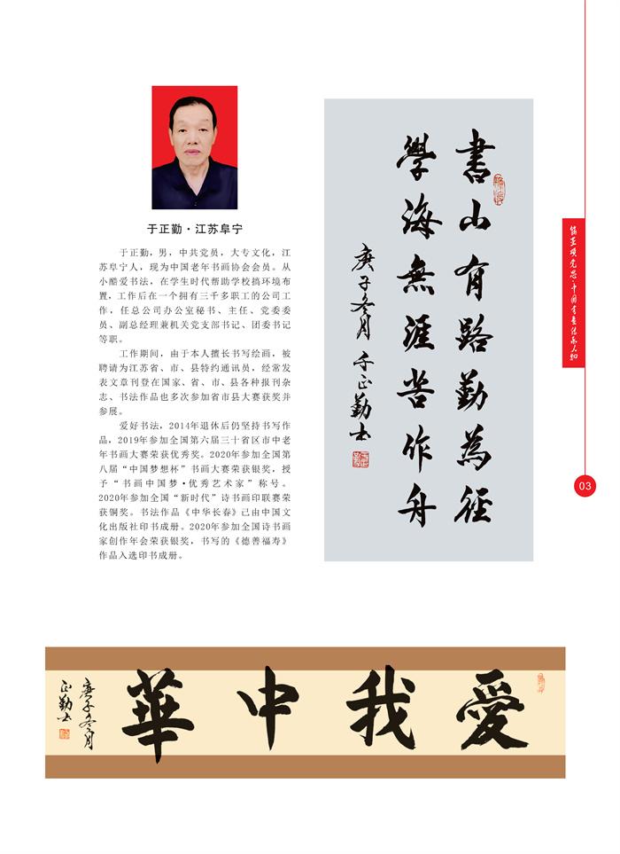 丹青_页面_016.jpg