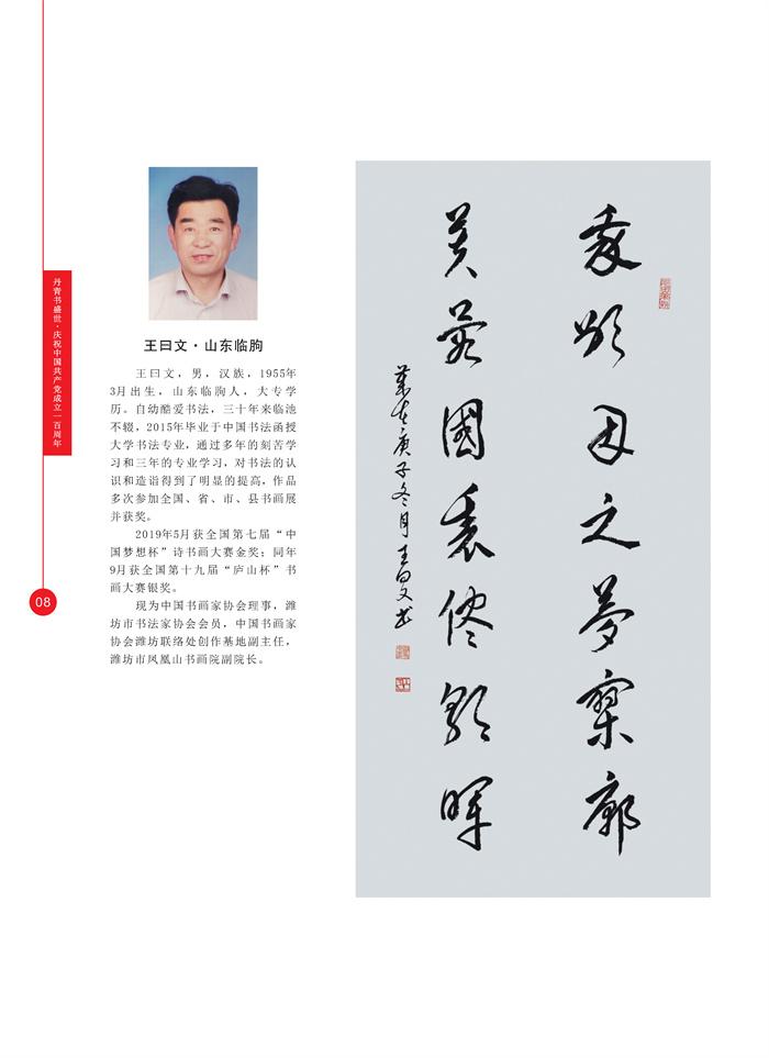 丹青_页面_021.jpg