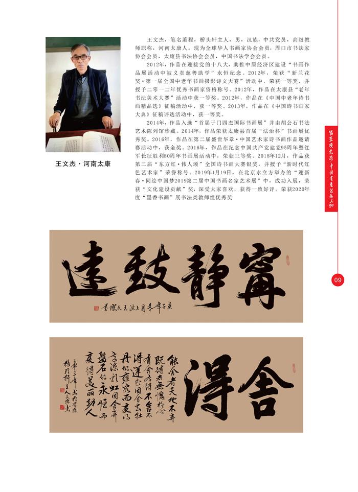 丹青_页面_022.jpg