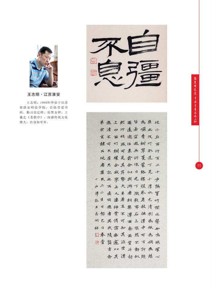 丹青_页面_024.jpg