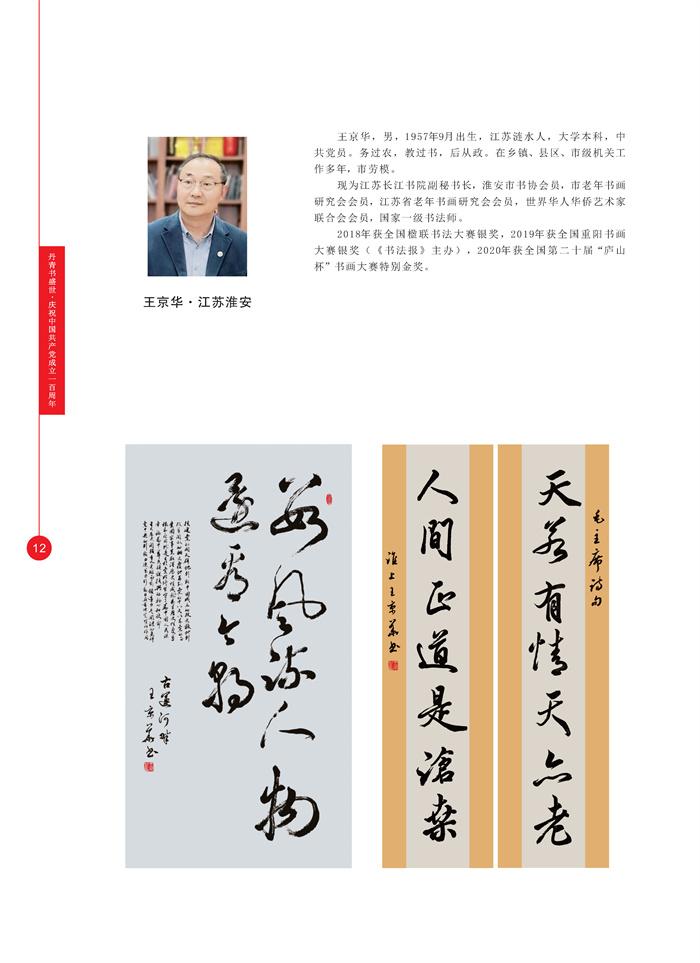 丹青_页面_025.jpg