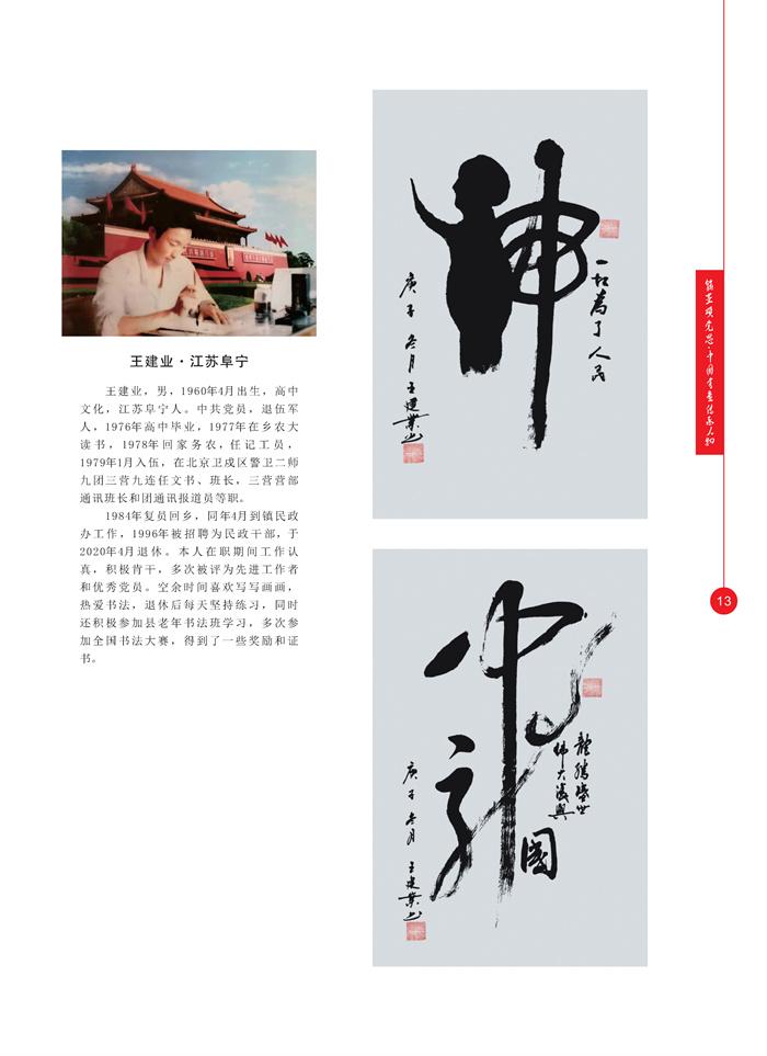 丹青_页面_026.jpg