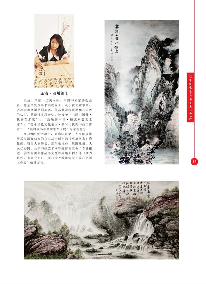 丹青_页面_028.jpg