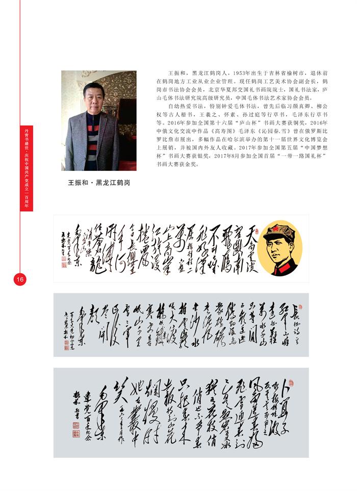 丹青_页面_029.jpg