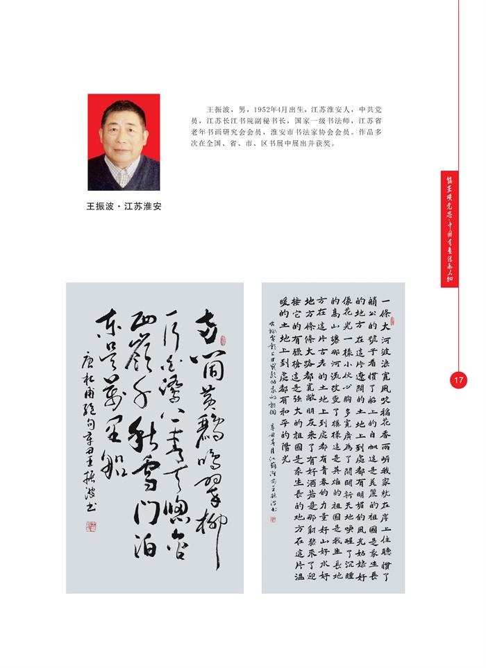 丹青_页面_030.jpg