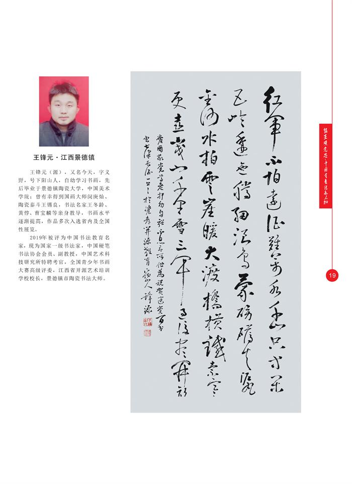 丹青_页面_032.jpg