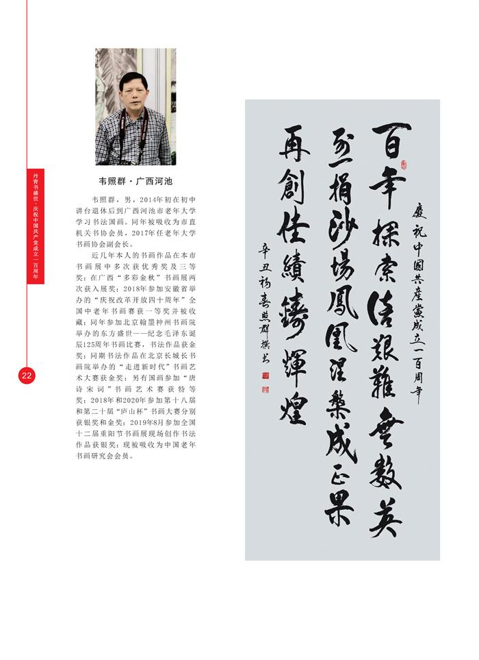 丹青_页面_035.jpg