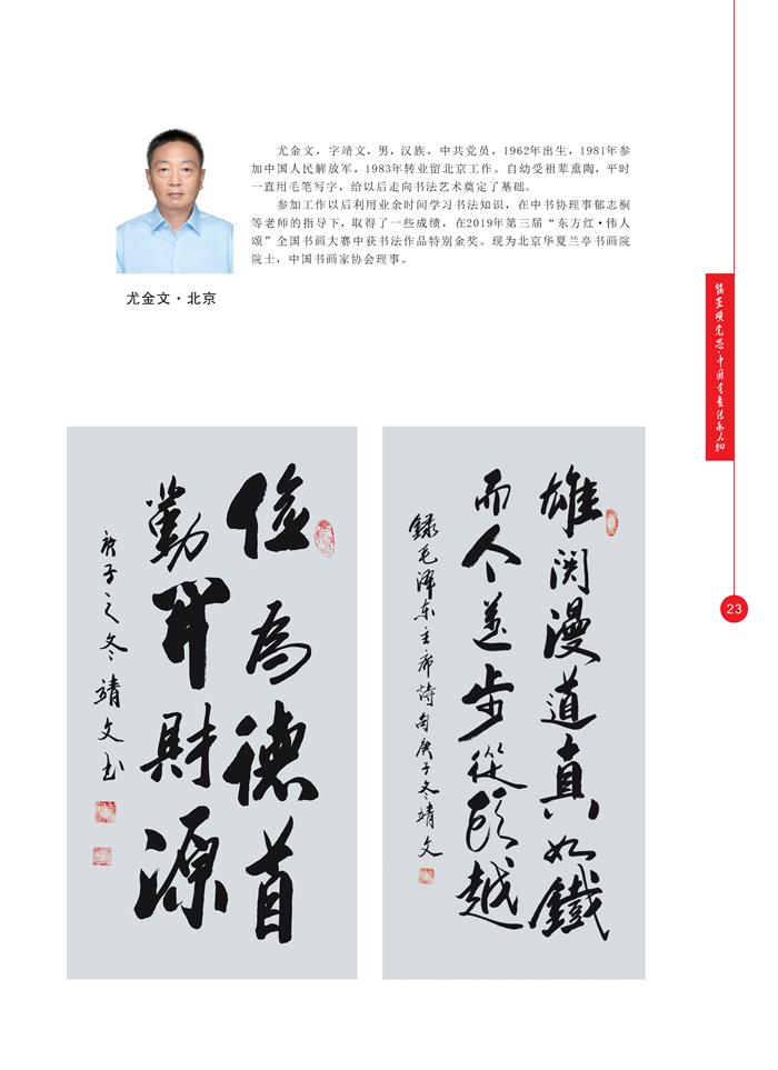 丹青_页面_036.jpg