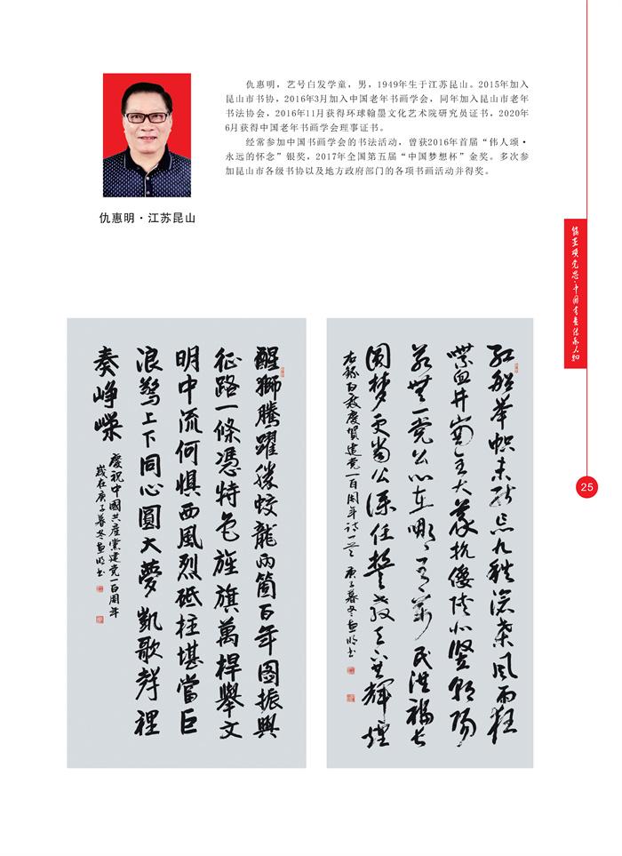 丹青_页面_038.jpg