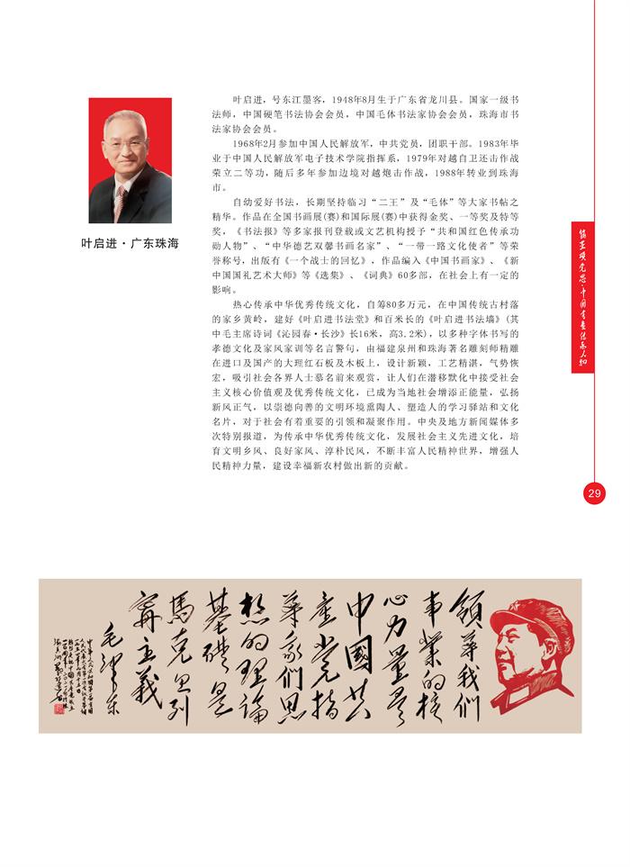 丹青_页面_042.jpg