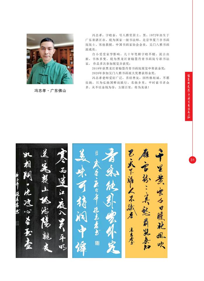丹青_页面_044.jpg