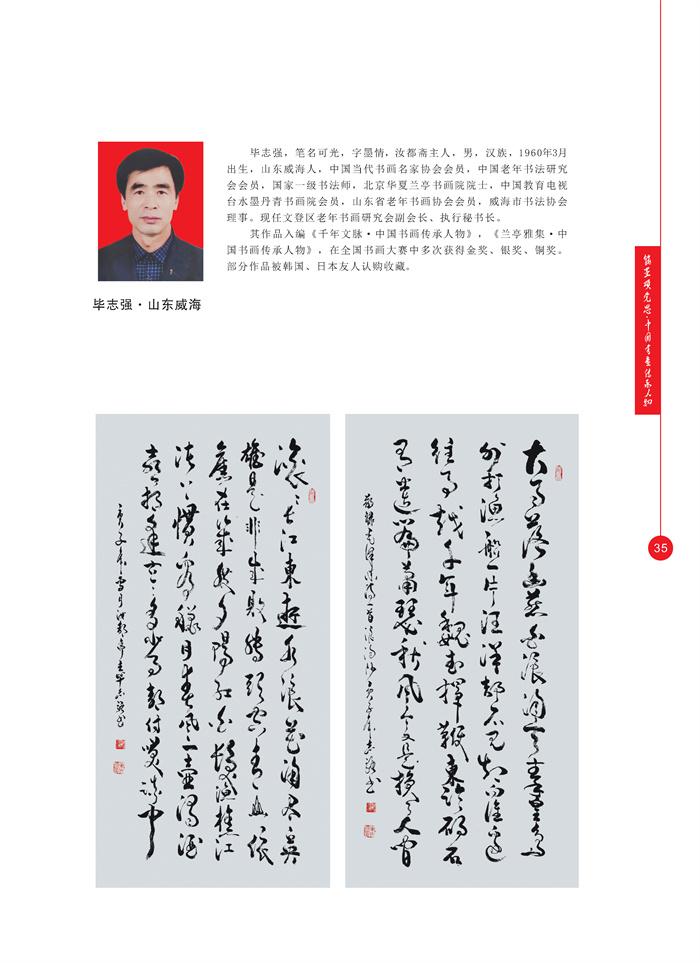 丹青_页面_048.jpg