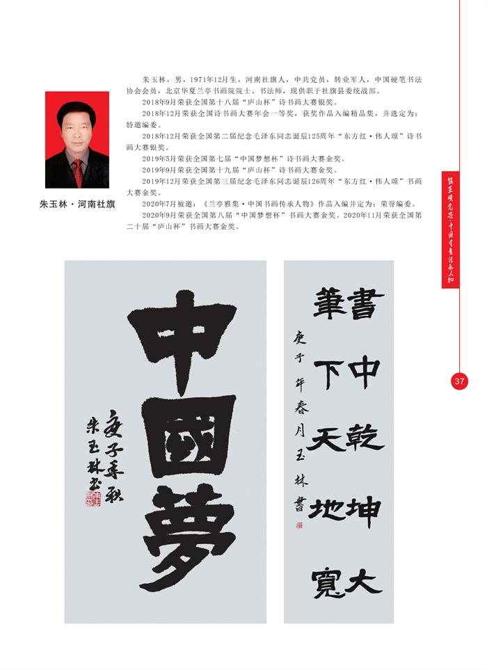 丹青_页面_050.jpg