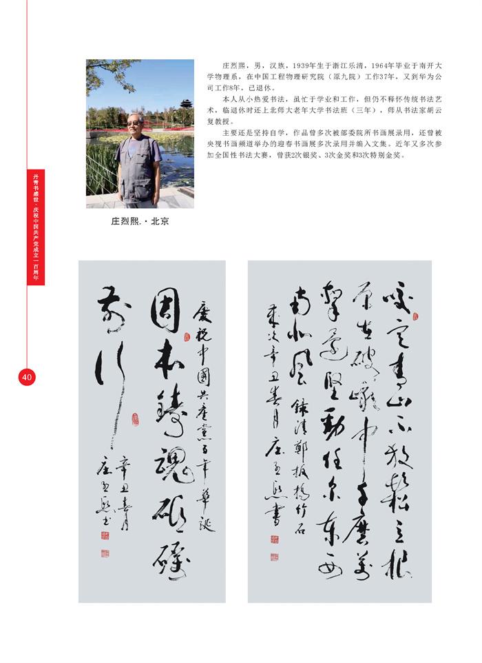 丹青_页面_053.jpg