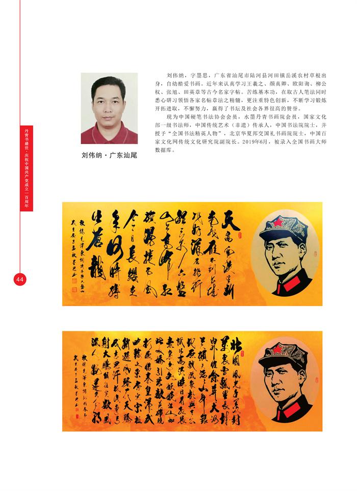丹青_页面_057.jpg