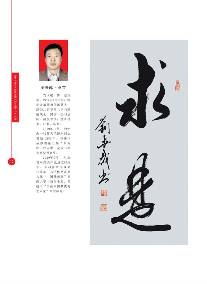 丹青_页面_055.jpg