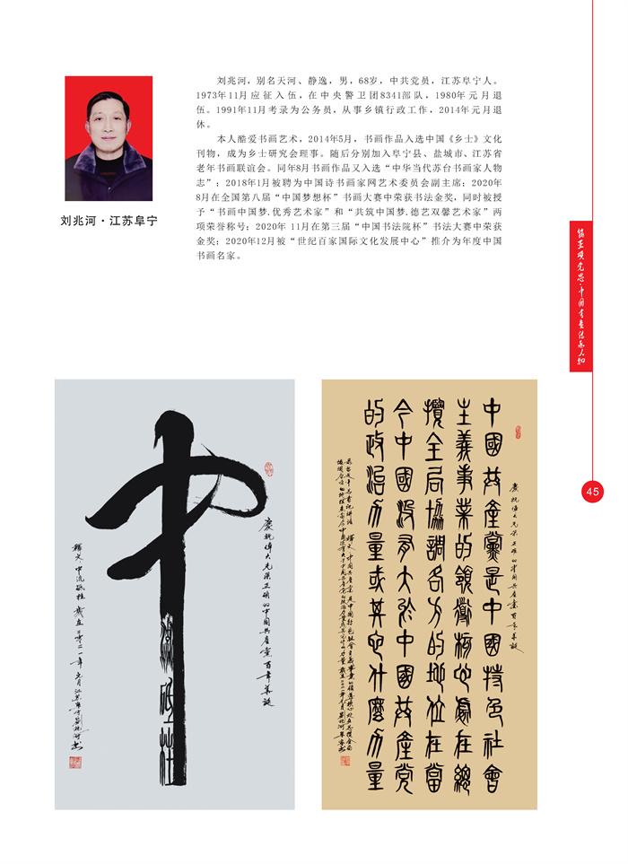 丹青_页面_058.jpg