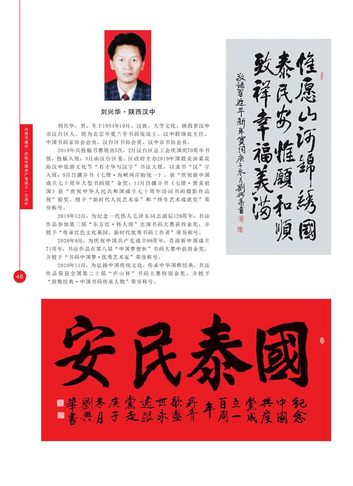 丹青_页面_059.jpg