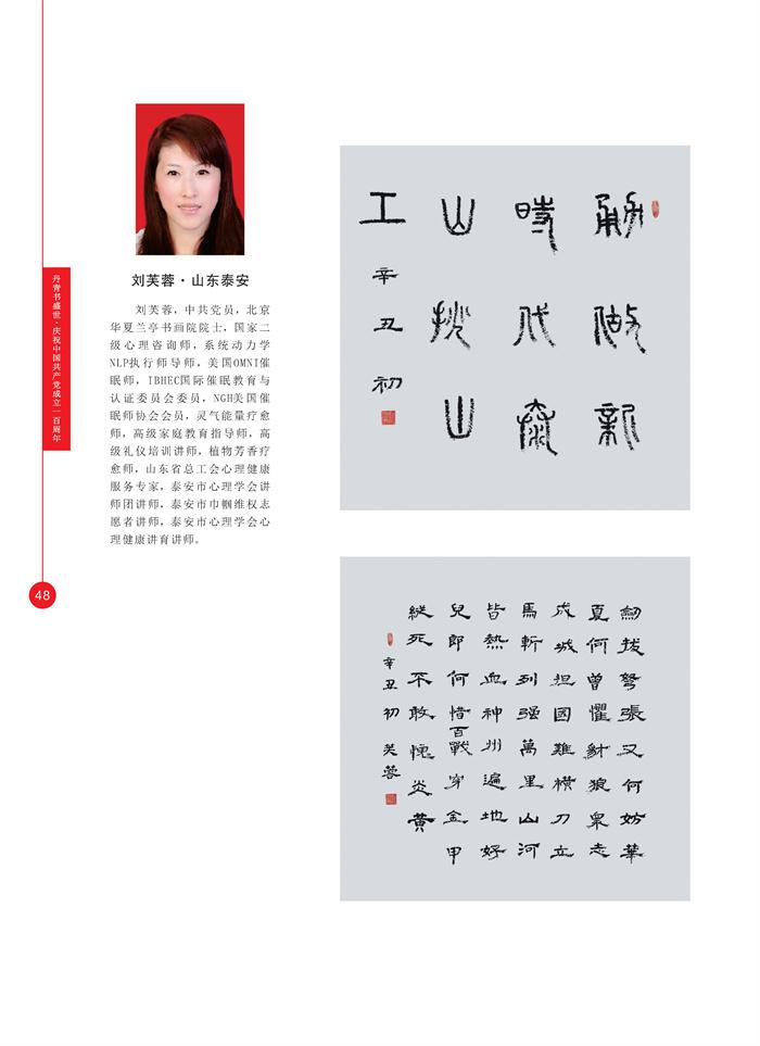 丹青_页面_061.jpg