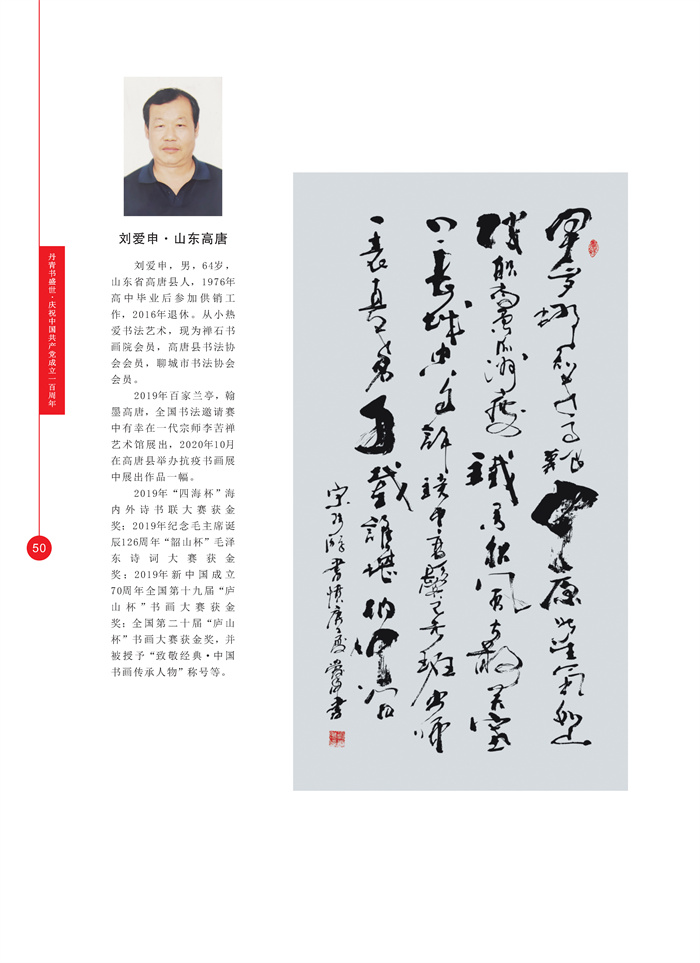丹青_页面_063.jpg