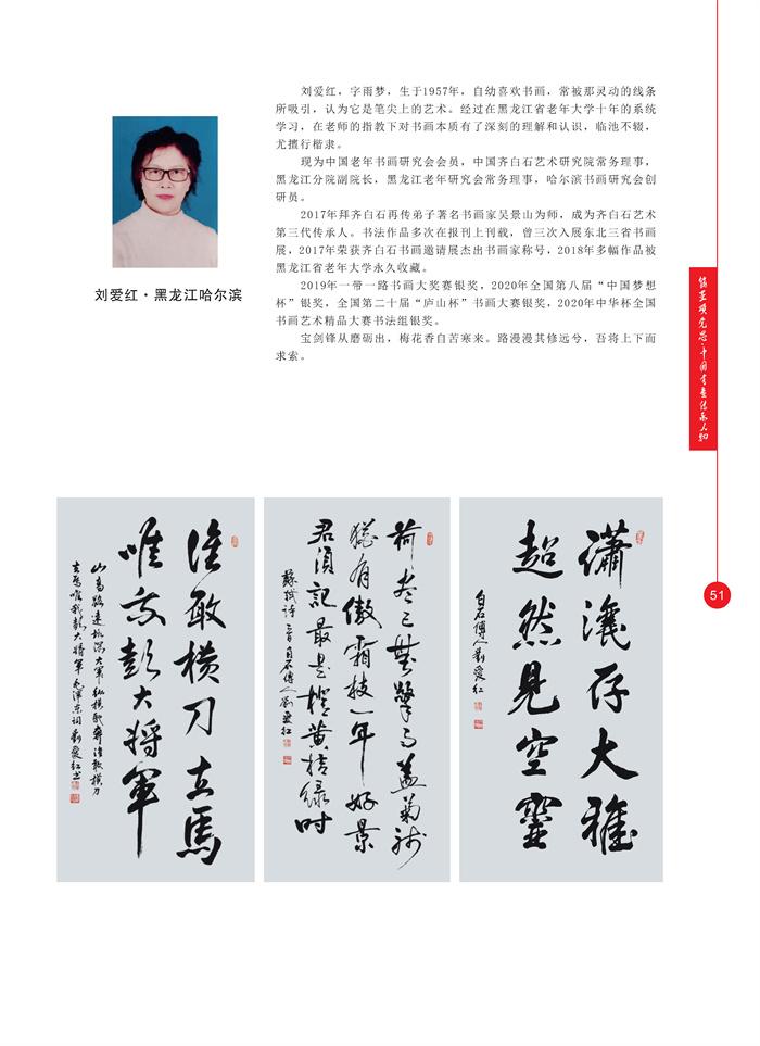 丹青_页面_064.jpg