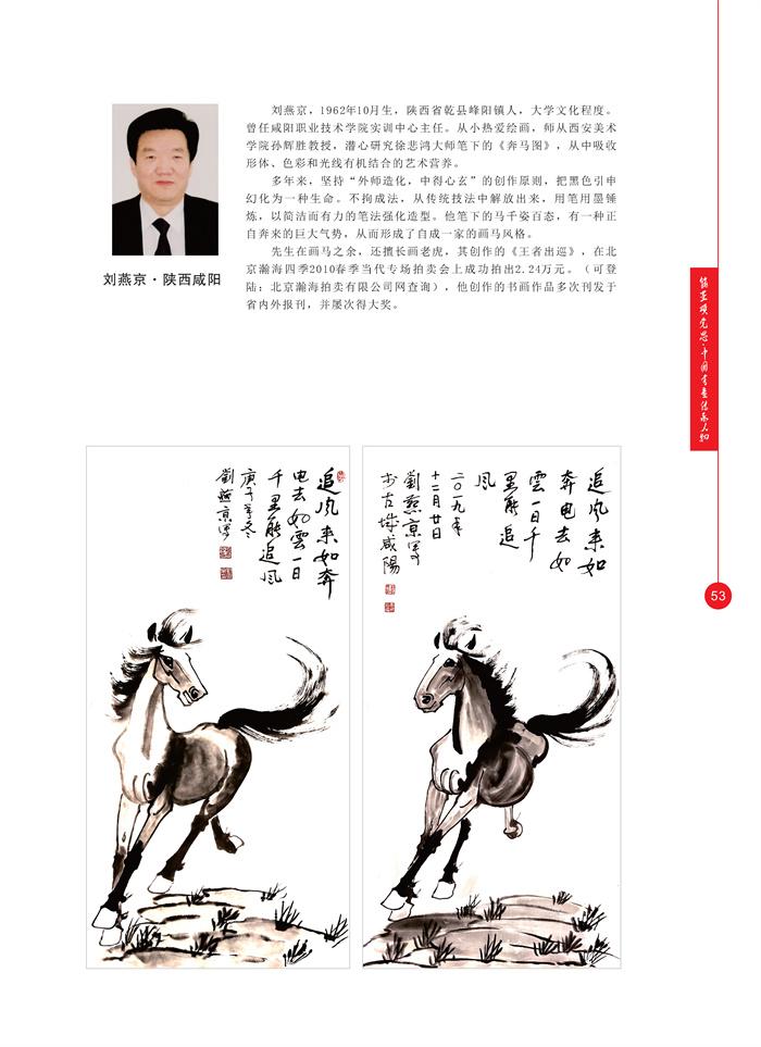 丹青_页面_066.jpg