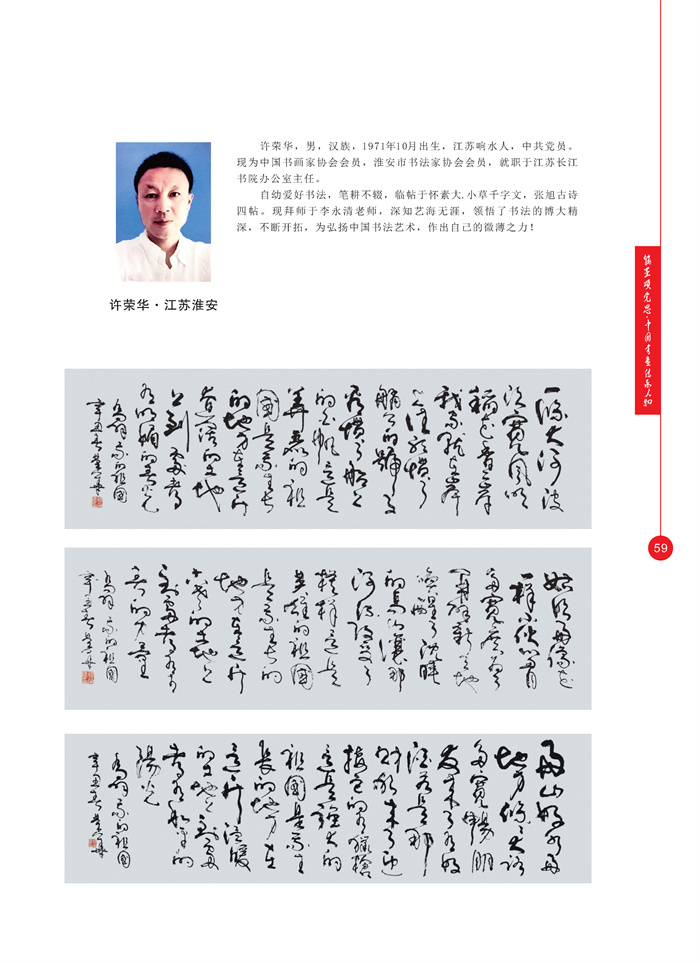 丹青_页面_072.jpg