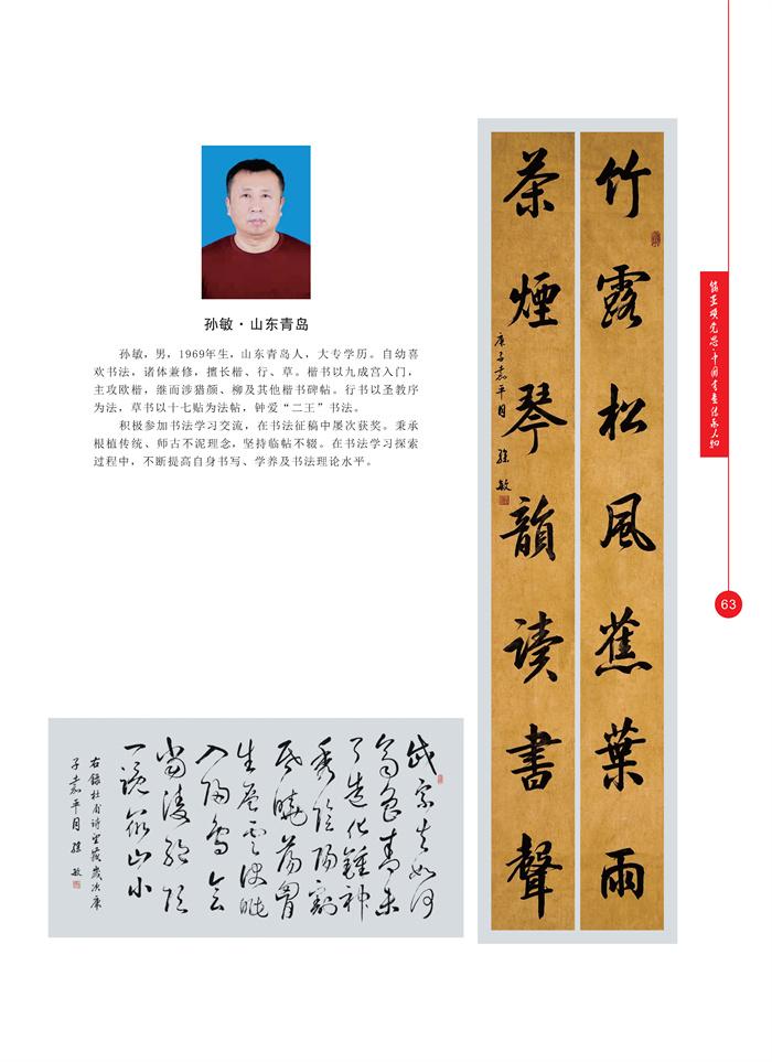 丹青_页面_076.jpg