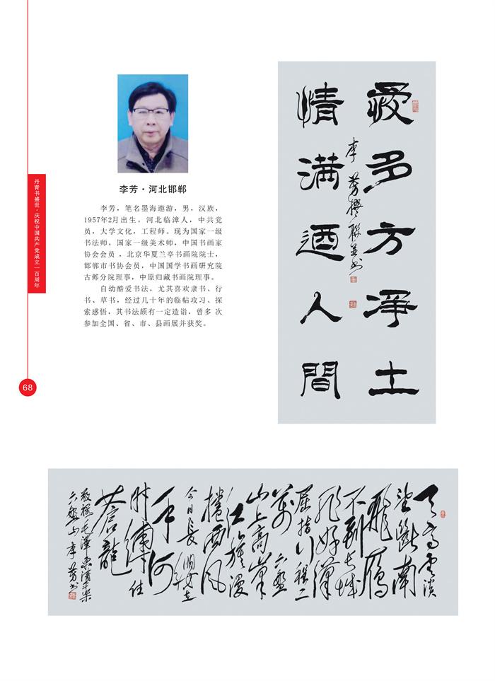 丹青_页面_081.jpg