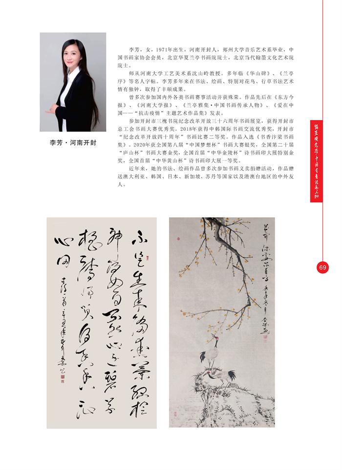 丹青_页面_082.jpg
