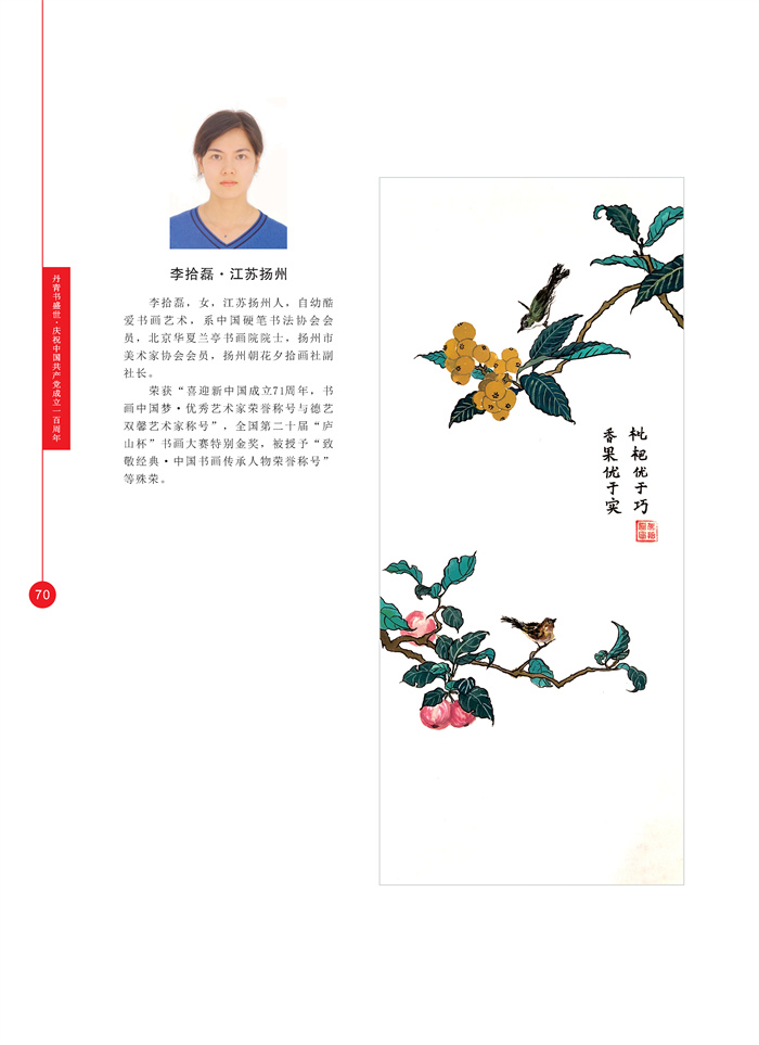 丹青_页面_083.jpg