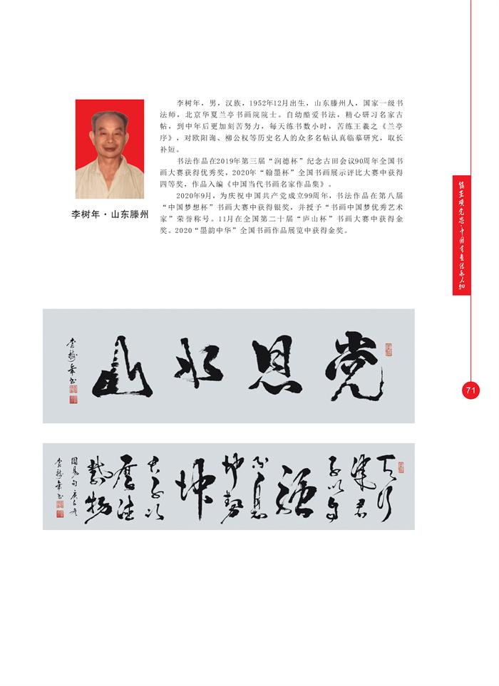 丹青_页面_084.jpg