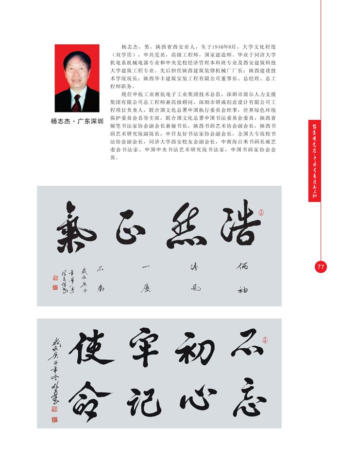 丹青_页面_090.jpg