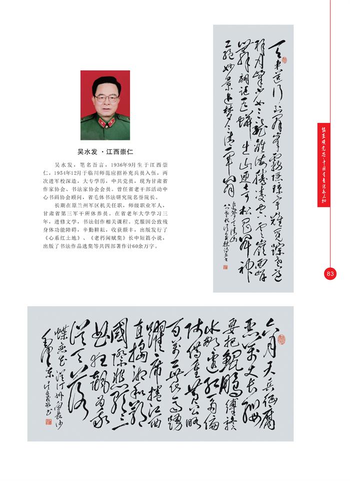 丹青_页面_096.jpg