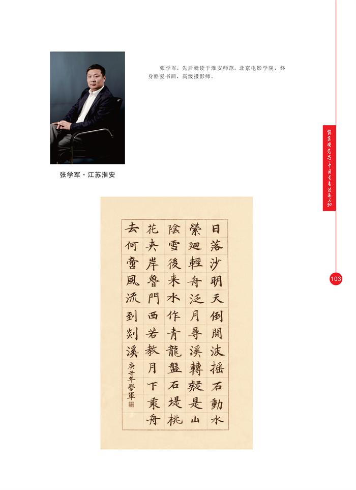 丹青_页面_116.jpg