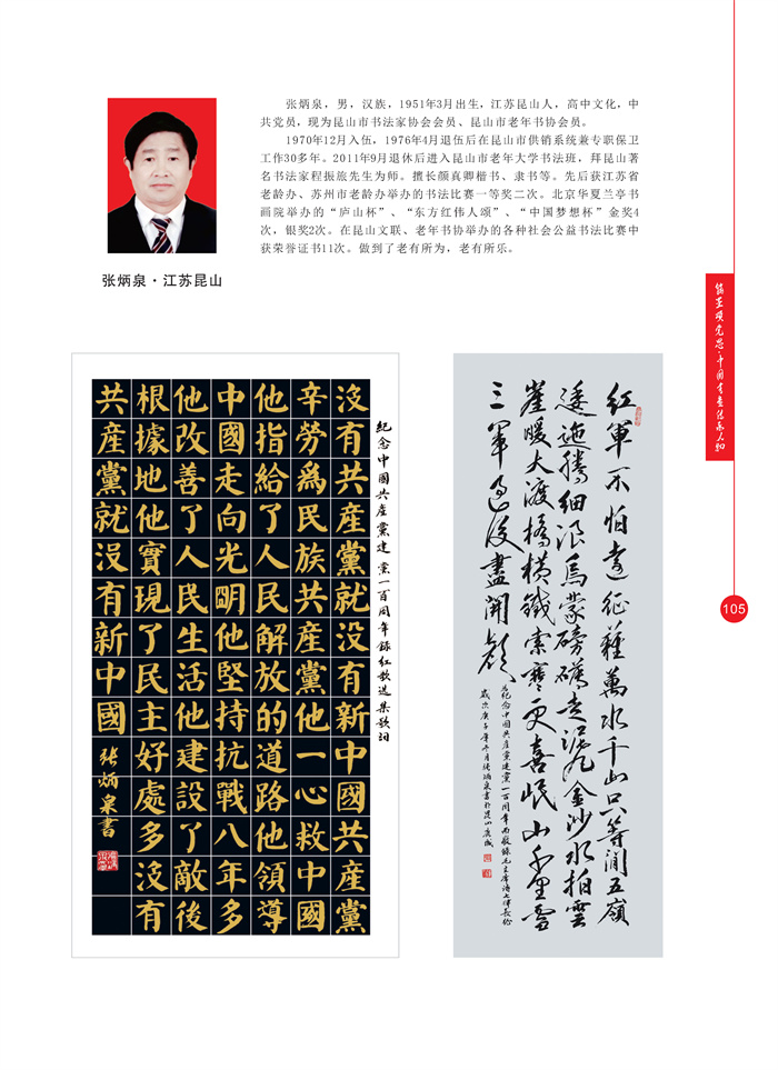 丹青_页面_118.jpg