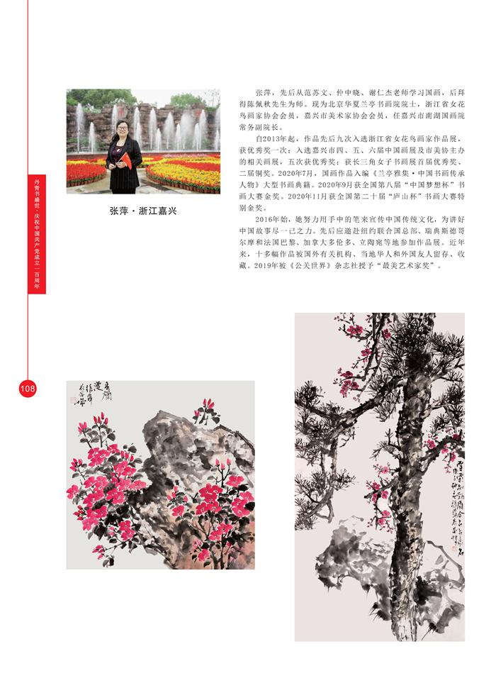 丹青_页面_121.jpg
