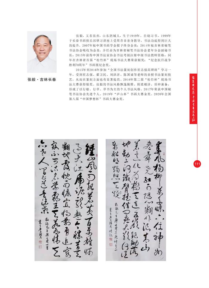 丹青_页面_124.jpg
