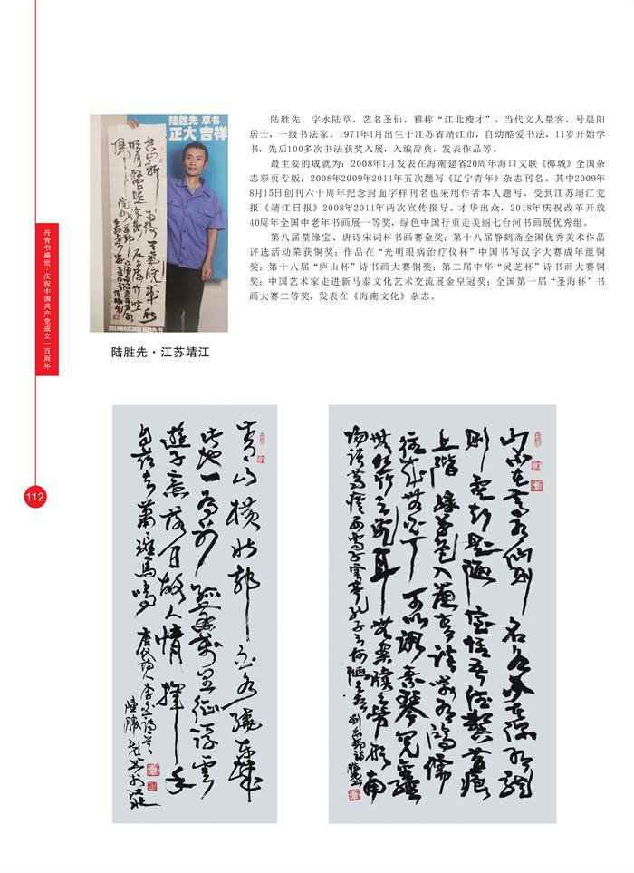 丹青_页面_125.jpg