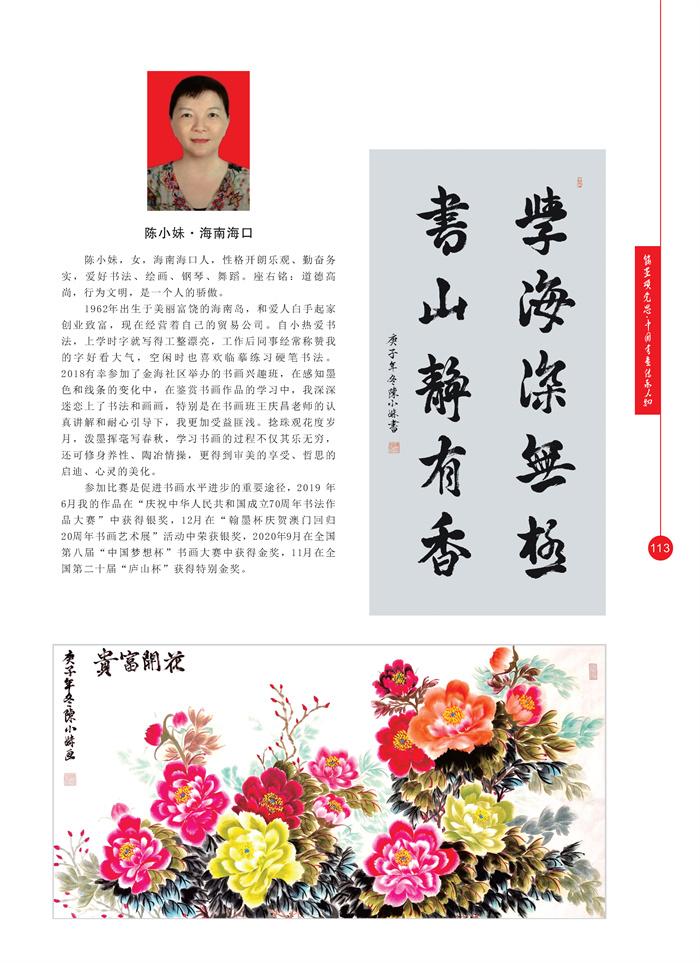丹青_页面_126.jpg