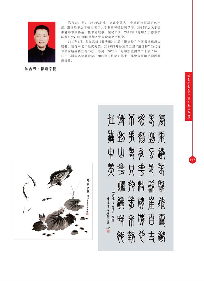 丹青_页面_130.jpg