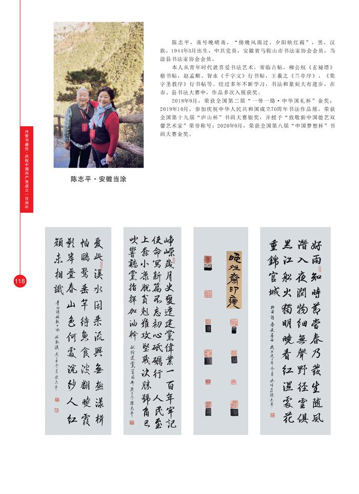 丹青_页面_131.jpg